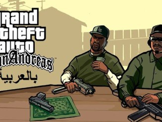 Code GTA San Andreas PS2 بالعربية Arabe