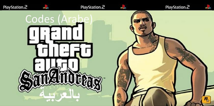 PS2 codes GTA san andreas arabe