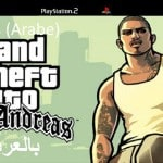 Codes GTA San Andreas PS2 Arabe