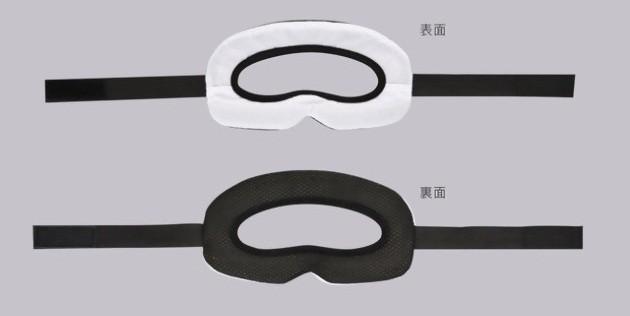 PS4 VR Cushion Mask masque de protection hygiénique
