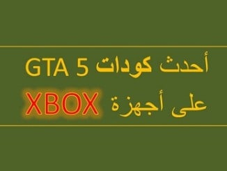 Codes GTA 5 Xbox One Arabe