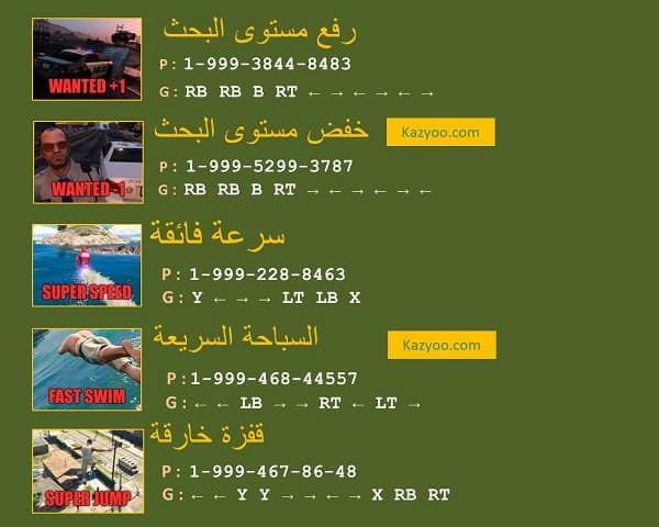 xbox one gta 5 arabic codes