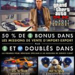 Bonus dans GTA Online Jusqu'au 19 novembre