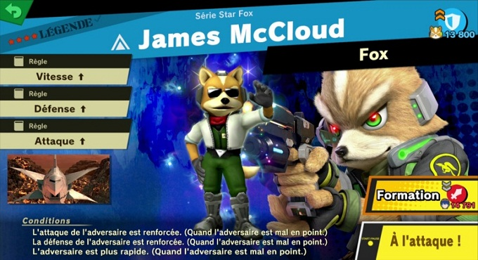 James McCloud - Guide combats SSBU 2018 World of Light