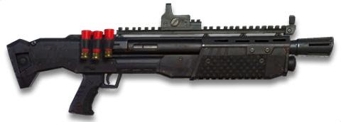 fortnite arme fusil à pompe lourd