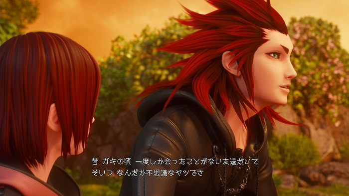 PS4 kingdom hearts III 2019 nouvelle gallerie images