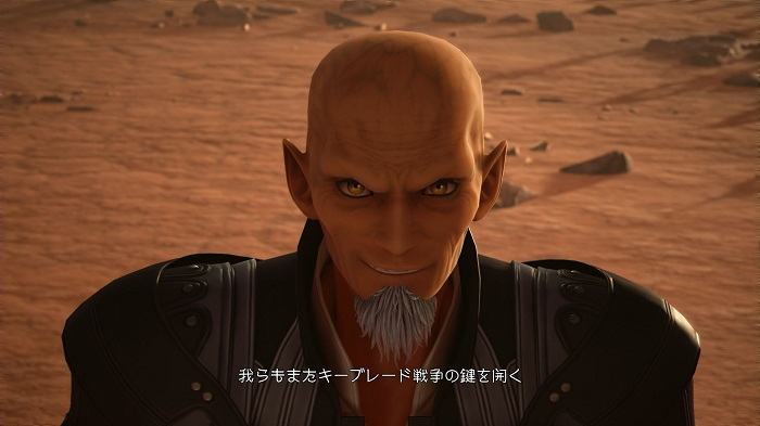 PS4 kingdom hearts III nouvelle gallerie images 2019