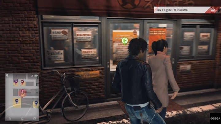 Chapitre 1 Trois souris aveugles Judgment Guide scénario principal detective Yagami
