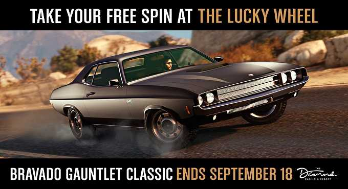 GTA V online Véhicule podium Bravado Gauntlet Classic Grand Theft Auto V roue de la fortune