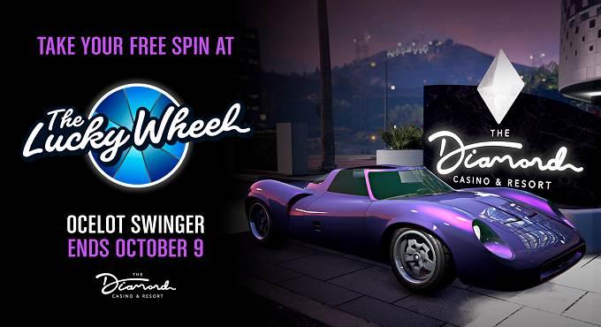 GTA V Online Ocelot Swinger dans Diamond Casino & Hôtel