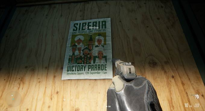Parade de la victoire - Sniper Ghost Warrior Contracts Collectibles de la vallée de Beketov Soluce