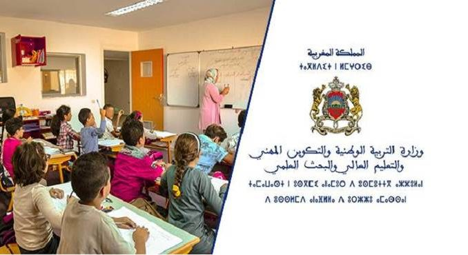 Coronavirus : fermeture des écoles au Maroc