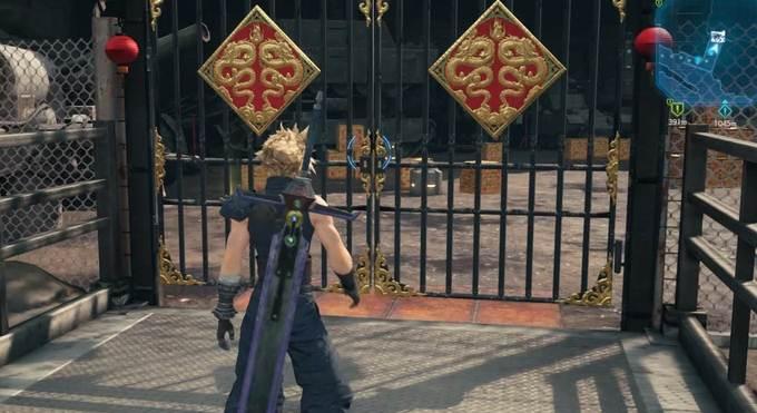 Secteur 5 - Cachette Secrète de Corneo dans le remake de Final Fantasy 7 Guide