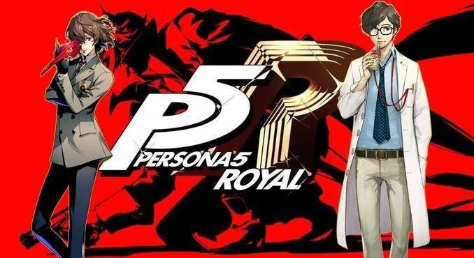 Persona 5 Royal Takuto Maruki Avantages et rangs Guide