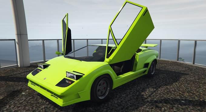 Pegassi Torero GTA Online / GTA 5 Remastered