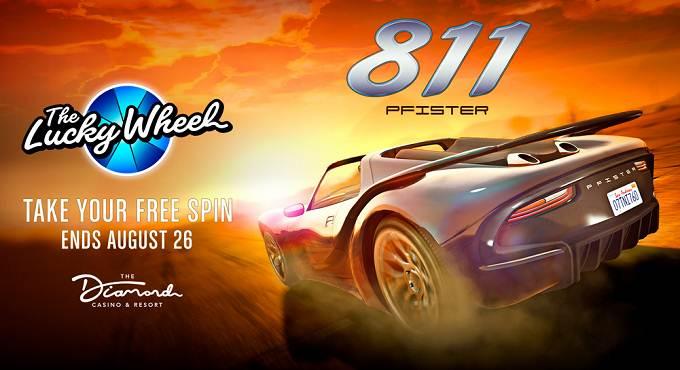 Pfister 811 GTA V Online