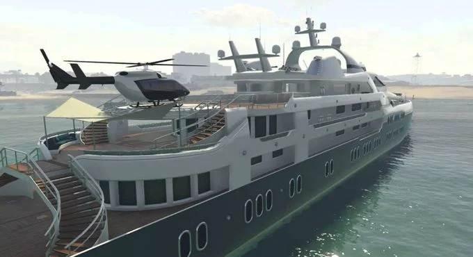 Tenue de capitaine de yacht GTA Online Spécial été Los Santos