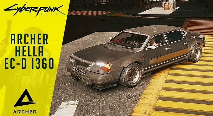 Emplacement de toutes les voitures gratuites dans Cyberpunk 2077