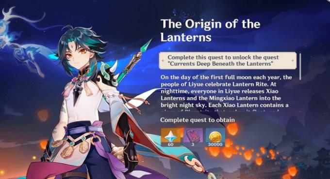 Genshin Impact the origin of the lanterns
