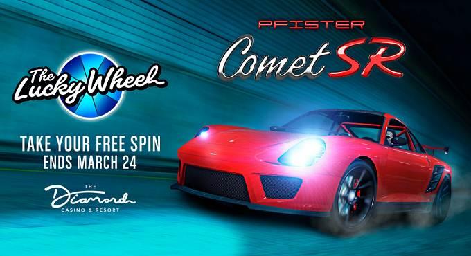 GTA Online Pfister Comet SR / GTA 5 / GTA 6